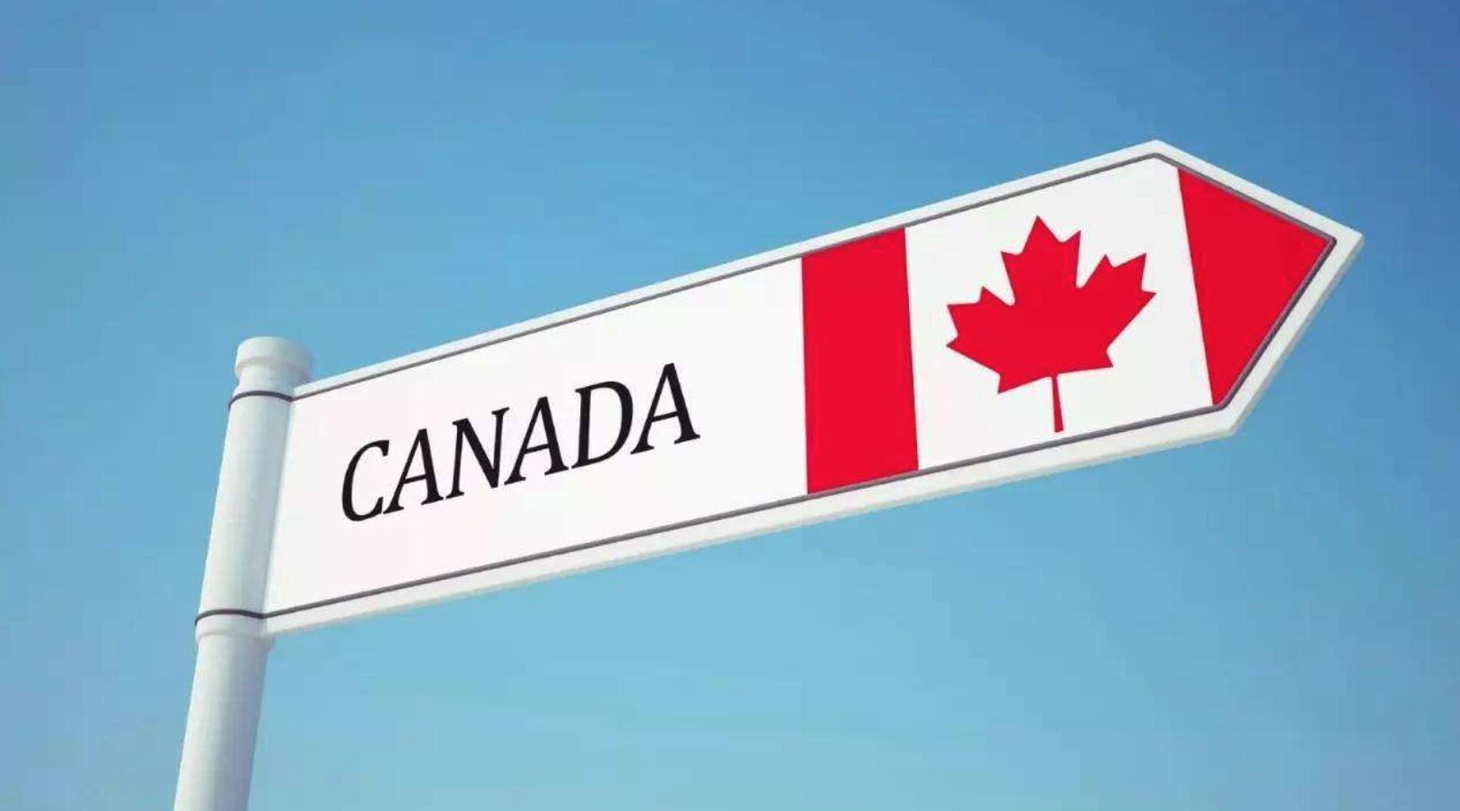 德国莱茵tuv 《環球驗證》加拿大:電子產品進加拿大該注意什麼?